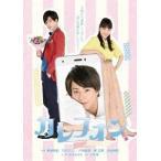 カレフォン  DVD