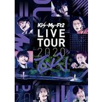 【初回仕様あり】[DVD]/Kis-My-Ft2 (キスマイフットツー)/Kis-My-Ft2 LIVE TOUR 2020 To-y2 [通常盤]