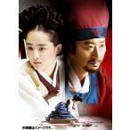 【送料無料選択可】TVドラマ/風の絵師 DVD-BOX 2