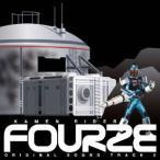 【送料無料選択可】サントラ/仮面ライダーフォーゼ オリジナルサウンドトラック 2