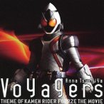 土屋アンナ/Voyagers version FOURZE