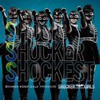 SHOCKER GIRLS / KAMEN RIDER GIRLS/SSS 〜Shock Shocker Shockest〜/Rol