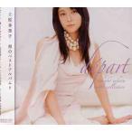 【送料無料選択可】上原多香子/de part〜takako uehara single collection〜