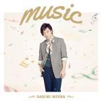 三浦大知/music
