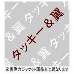 タッキー&翼/恋詩-コイウタ-/PROGRESS [DVD付限定盤/ジャケットA (恋盤-コイバン)]