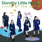 「[CDA]/【送料無料選択可】Dorothy Little Happy/circle of the world [CD+Blu-ray]」の画像
