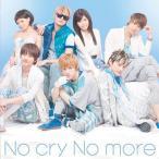ショッピング2011 AAA/No cry No more