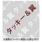 タッキー&翼/Journey Journey 〜ボクラノミライ〜 [ジャケットC]