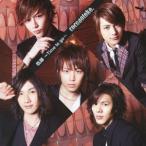 ショッピング2012 ココア男。/軌跡 〜Time to go〜