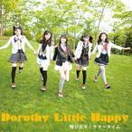 ショッピング2012 Dorothy Little Happy/飛び出せ! サマータイム