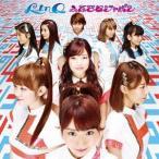LinQ/ふるさとジャポン [Type C/LinQ ver.1]