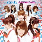 LinQ/ふるさとジャポン [Type D/LinQ ver.2]