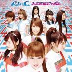 LinQ/ふるさとジャポン [Type F/LinQ ver.4]
