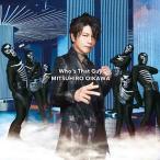 【送料無料選択可】及川光博/スーパーヒーロー大戦GP 仮面ライダー3号 主題歌: Who's That Guy [CD+DVD]