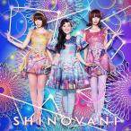 シノバニ (篠原ともえ+バニラビーンズ)/おんなのこ☆おとこのこ [CD+DVD]