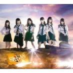 【送料無料選択可】【初回仕様あり】SKE48/革命の丘 [3CD+DVD/TYPE-C]
