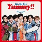 【送料無料選択可】【初回仕様あり】Kis-My-Ft2 (キスマイフットツー)/Yummy!! [通常盤]