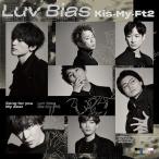 [CD]/Kis-My-Ft2 (キスマイフットツー)/Luv Bias [CD+DVD/初回盤A]