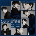 [CD]/Kis-My-Ft2 (キスマイフットツー)/Luv Bias [CD+DVD/初回盤B]