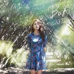BoA/Message/Call my name