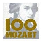 【送料無料選択可】クラシックオムニバス/100曲モーツァルト