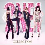 【ゆうメール利用不可】2NE1/COLLECTION [CD+2DVD]