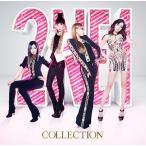 [CDA]/【送料無料選択可】2NE1/COLLECTION [CD+DVD]