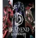 【送料無料選択可】DEAD END/DEAD END 25th Anniversary LIVE