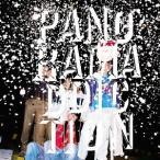 【送料無料選択可】パノラマパナマタウン/PANORAMADDICTION