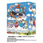 【送料無料選択可】アニメ/世界名作劇場シリーズ 完結版 DVDメモリアルボックス