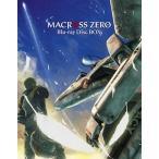 【送料無料選択可】アニメ/マクロス ゼロ Blu-ray Disc BOX [Blu-ray]