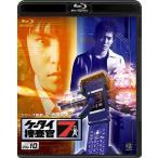 【送料無料選択可】特撮/ケータイ捜査官7 File 10 [Blu-ray]