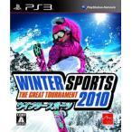 【送料無料選択可】ゲーム/Winter Sports 2010 - The Great Tournament [PS3]