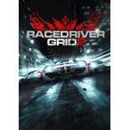 【送料無料選択可】ゲーム/RACE DRIVER GRID2 (レースドライバー グリッド2) [PS3]