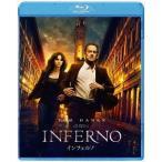 【送料無料選択可】洋画/インフェルノ [廉価版][Blu-ray]