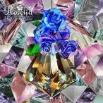 Roselia/BRAVE JEWEL [Blu-ray付初回限定盤]