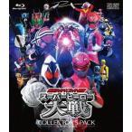 【送料無料選択可】特撮/仮面ライダー×スーパー戦隊 スーパーヒーロー大戦 コレクターズパック [Blu-ray]