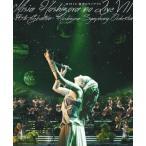 MISIA 星空のライヴVII -15th Celebration- Hoshizora Symphony Orchestra  DVD