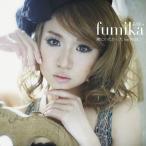 fumika/隣にいたかった feat.WISE [DVD付限定盤]