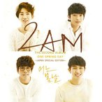 [CDA]/【送料無料選択可】2AM/ONE SPRING DAY 〜JAPAN SPECIAL EDITION〜 [DVD付初回限定盤]