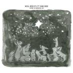 【送料無料選択可】MISIA/MISIA 星空のライヴ SONG BOOK HISTORY OF HOSHIZORA LIVE