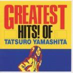 【送料無料選択可】山下達郎/Greatest Hits! Of Tatsuro Yamashita
