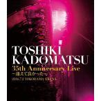 【送料無料選択可】角松敏生/「TOSHIKI KADOMATSU 35th Anniversary Live 〜逢えて良かった〜」2016.7.2 Y