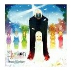 【送料無料選択可】Sound Horizon/Elysion〜楽園幻想物語組曲〜