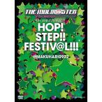 【送料無料選択可】アニメ/THE IDOLM@STER 8th ANNIVERSARY HOP! STEP!! FESTIV@L!!!@MAKUHAR
