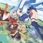 【送料無料選択可】Machico/TVアニメ 『この素晴らしい世界に祝福を!』 オープニング・テーマ: fantastic dreamer [通常盤]