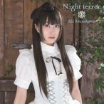 村川梨衣/Night terror [通常盤]
