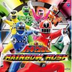 【送料無料選択可】特撮/烈車戦隊トッキュウジャー全曲集 RAINBOW RUSH