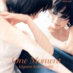 【送料無料選択可】小林清美/One Moment [オンデマンドCD]
