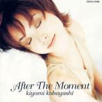 【送料無料選択可】小林清美/After The Moment [オンデマンドCD]